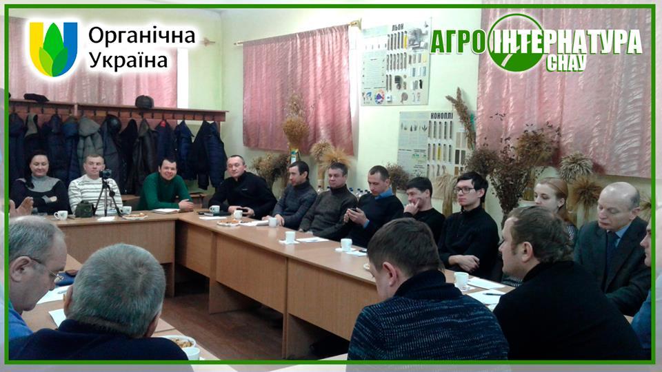 Відбулася робоча зустріч учасників асоціації органічних товаровиробників «Органічна Україна. Північ».